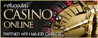 Arrayhome-gameOnline-casino-alt